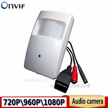 Full HD 1080 P Мини Ip-камера Аудио Монитор Ethernet Камеры Мини P2P Plug & Play CCTV ПИР Камеры IP Для Дома Крытый Безопасности использовать