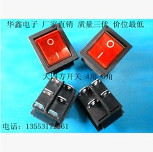 switch with large square baking pan heater switch generous 60 cents switch KCD4 16A250V(5pcs/lot)