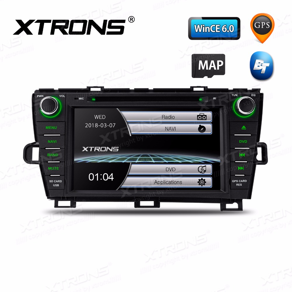 xtrons 8 inch 2 din car dvd player gps navigation radio. Black Bedroom Furniture Sets. Home Design Ideas