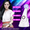Led Photon Ultrasonic Facial Massager Skin Care Cleaner Anti Aging Wrinkle Remover Beauty Massager