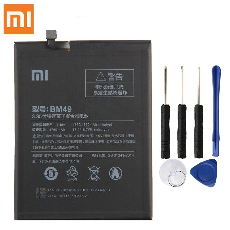Xiao Mi Original Replacement Battery BM49 For Xiaomi Mi Max Authentic Phone Battery 4760mAhXiao Mi Original Replacement Battery BM49 For Xiaomi Mi Max Authentic Phone Battery 4760mAh