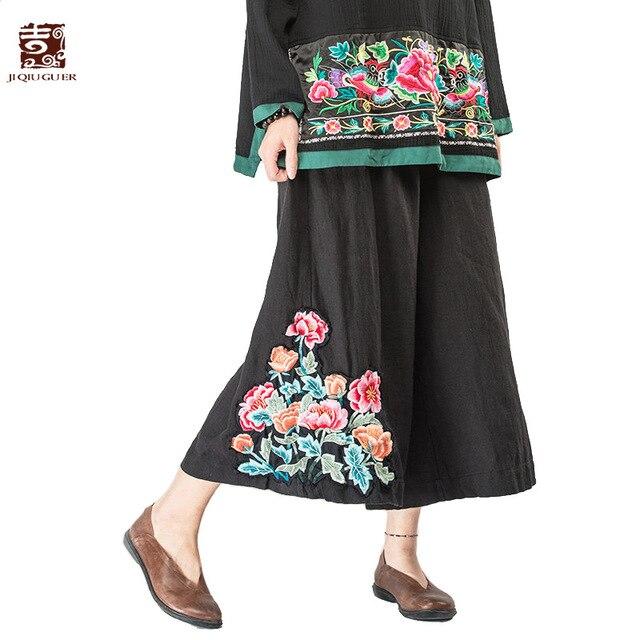 7114198cc67 Jiqiuguer Original Women Flowers Embroidery Wide Leg Pants Vintage Plus  Size Solid Black Loose Casual Summer