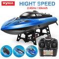 SYMA RC Nueva Llegada de Alta Velocidad Barco Q1/Q2 2.4 GHz 30 km/h con Función de Restablecimiento de Zozobra Juguetes de Control Remoto de Alta Calidad para Boy