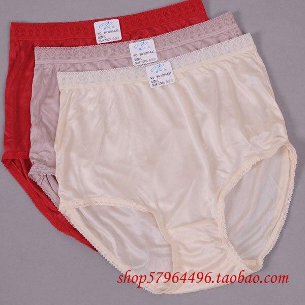 Dámské hedvábné kalhotky s vysokým pasem, přírodní hedvábí ultrajemný, dvojité lícené hedvábné kalhotky plus velikost k dispozici XXL