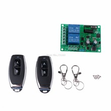 AC 220V 2Pcs RF 433Mhz Wireless Remote Controls Switch 2CH Relay Receiver Module(China)