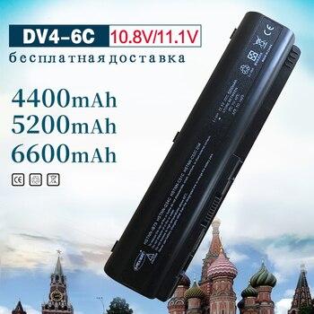 4400 mah סוללה למחשב נייד עבור HP Pavilion DV4 DV5 DV6 G71 G50 G60 G61 G70 HSTNN-IB72 HSTNN-LB72 HSTNN-LB73 HSTNN-UB72 HSTNN-UB73