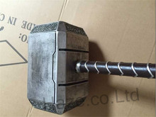 The Avengers Thor Portable Mjolnir Props 1:1 Model Toy Collection