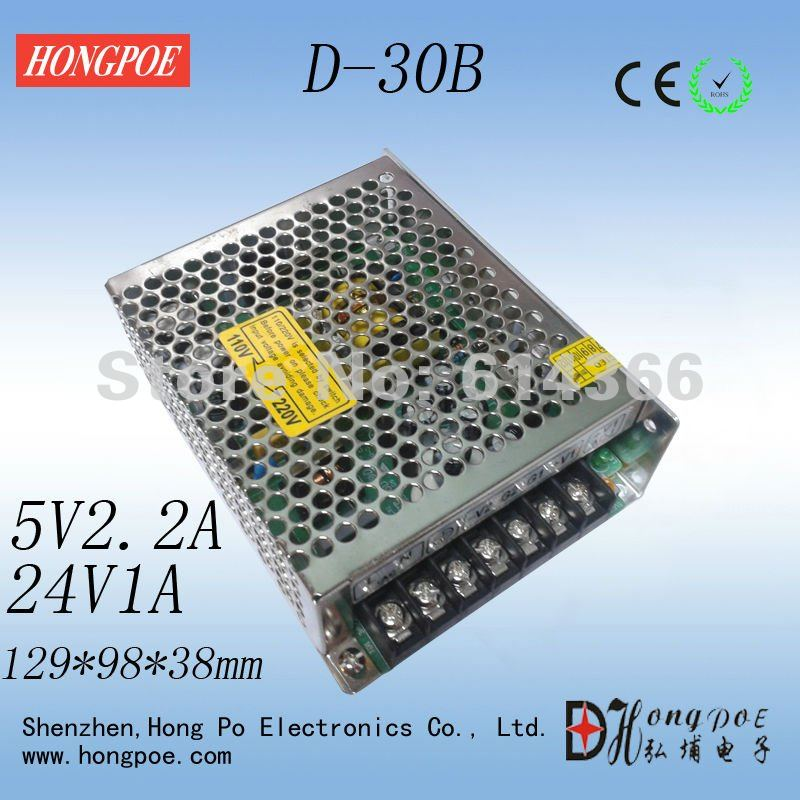 все цены на D-30B dual output switching power supply, 5V2.2A,  24V1A CE ROHS, AC DC Switch Power Supply онлайн