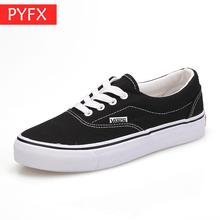 Summer 2019 Pure Canvas Woman Korean Style Small White Shoes Couple Breathing Leisure Skateboards shoes No crack Package mail