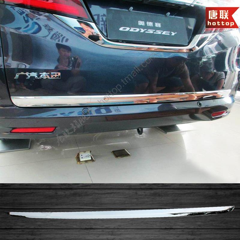 Accessories For Renault Captur 2014-2016 Rear Tailgate Trunk Lid Cover Trim 1Pcs