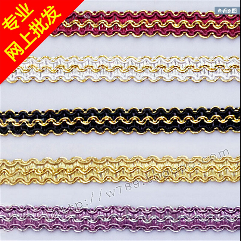 12Yards/ Lot Special Braided Lace Trim Lace Ribbon
