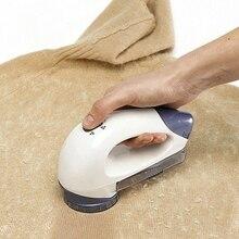 Электрическая сушилка для белья удалители катышков не образует катышки таблетки бреющая головка свитера/шторах/коврах/Костюмы что-нибудь вкусненькое гранулы кроя Лидер продаж