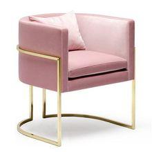 Sofá de tela Simple, silla de negociación, sala de recepción, salón, área de descanso, sofá doble de hierro forjado, silla de maquillaje individual