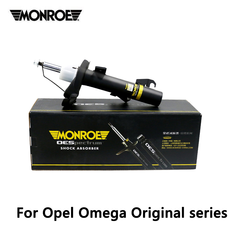 MONROE Front car shock absorber 16656 for Opel Omega   Original series auto part(Pack of 1) б у кпп на opel omega b 2 0 tdi