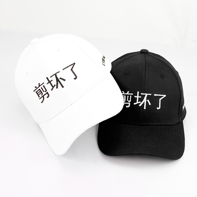 2018 Chinese Characters Embroidery Cotton Casquette Baseball Cap