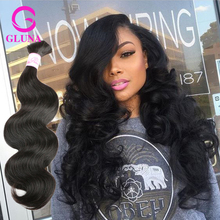 Mixed Length Brazilian Virgin Hair 4 Bundles Body Wawe Hair Bulk No Weft For Human Hair