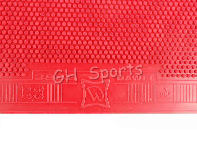 Dawei 388B Short Pips-Out Table Tennis PingPong Rubber Without Sponge Topsheet OX