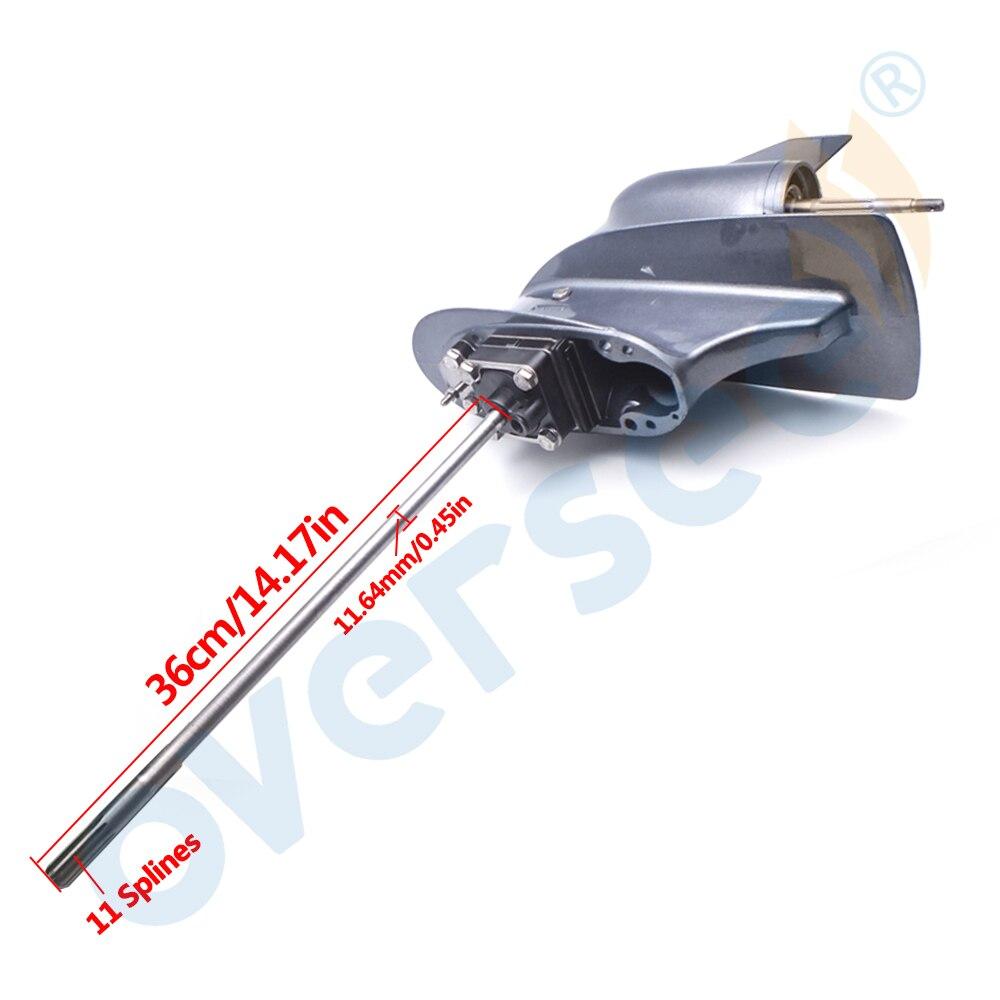 63V-45300-03-4D HORS BORD ASSY 1 s Pour Moteur Hors-Bord Yamaha 15 CH