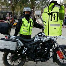 Мотоцикл Мотоцикл Жилет Мотоцикл Auto Racing Одежда Видно Отражающей Предупреждение MIL SPEC MESH Вест Ткань Куртки Регулируемый Нужным