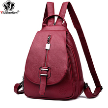 Fashion Backpack Female 2019 Famous Brand Leather Backpack Women Large Capacity Bookbag School Bags Simple Backpacks for Women цена в Москве и Питере