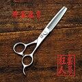 Envío rápido! profesional tijeras del pelo 6 pulgadas 26 dientes tasa de adelgazamiento 25% japan steel 440C de peluquería tijeras tijeras salón