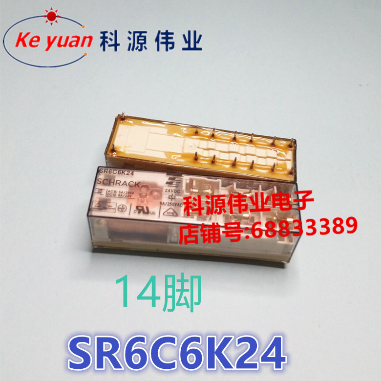 Relay SR6C6K24 24VDC/14 feetRelay SR6C6K24 24VDC/14 feet