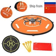 DJI mavic 2/hava/spark mavic pro Drone helikopter 80CM işık su geçirmez landing pad xiaomi X8SE DJI phantom 4 Pro 3 inspire 2