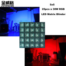 Free Shipping 25X30W 3in1 RGB Led Matrix Blinder 5X5 Controlled Individually Show Stage LED Background Light(China)