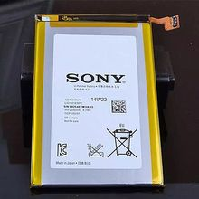 Original Sony LIS1501ERPC Battery For SONY Xperia ZL L35h ZL X ZQ C650X L35 L35i L35a LT35h LT35i C6502 C6503 C6506 +