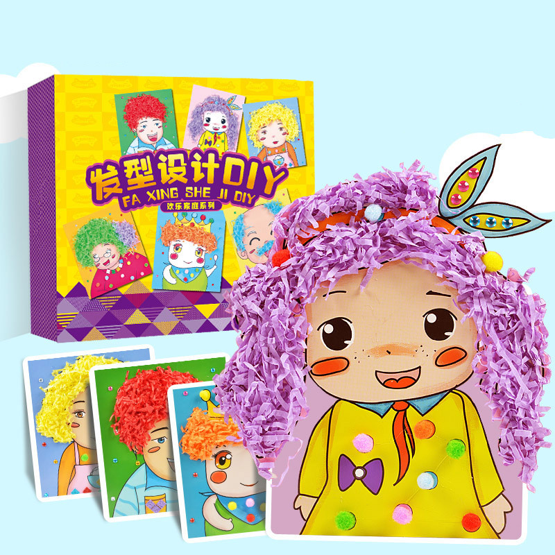 Children's Handmade DIY Production Material Package Hairstyle Design Creative Art Toys, Child Hair Ball Diamond Paste Picture