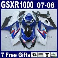 OEM factory motorcycle fairing set for SUZUKI white blue 2007 2008 GSXR1000 K7 K8 GSXR 1000 08 07 road racing fairings