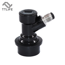 TTLIFE Beer Keg Ball Lock Disconnect Dispenser Liquid Gas Connector Barbed/Threaded Mouth 1/4 Barware Replacement Barbed Style