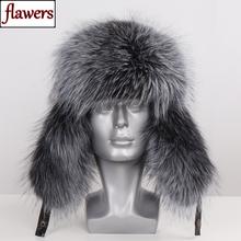 2019 Hot Sale Winter Men Genuine Real Fox Fur Hat 100 Natural Real Leather Cap Casual Warm Soft Russia Real Fox Fur Bomber Caps cheap LLHPBFUR Adult Bomber Hats Solid Flawers-134 100 Real natural fox fur Adjustable fit for everyone