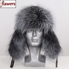 2019 Hot Sale Winter Men Genuine Real Fox Fur Hat 100% Natur