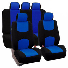 купить Hot sale Car Seat Covers Universal Fit Polyester 3MM Composite Sponge Car Styling Seat Cover for Car,Truck, Suv  Customized онлайн