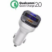 12 В/24 В 4in1 QC2.0 автомобильное зарядное устройство с Qualcomm Quick Charge 2.0 5 В 2.4 или 9 В 1.5A с Вольтметр для Samsung S7/S6 LG и т. д.