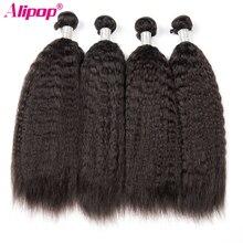 Kinky Straight Hair Bundles Brazilian Hair Weave 1 3 4 Bundles Remy Yaki Human Hair Extensions 8-28 Inch Bundles Deals ALIPOP