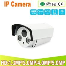 YUNSYE 2,8 мм IP Камера 1080 P 960 P 720 P ONVIF P2P обнаружения движения RTSP оповещение по электронной почте XMEye 48 V наружняя камера видеонаблюдения POE наружного видеонаблюдения