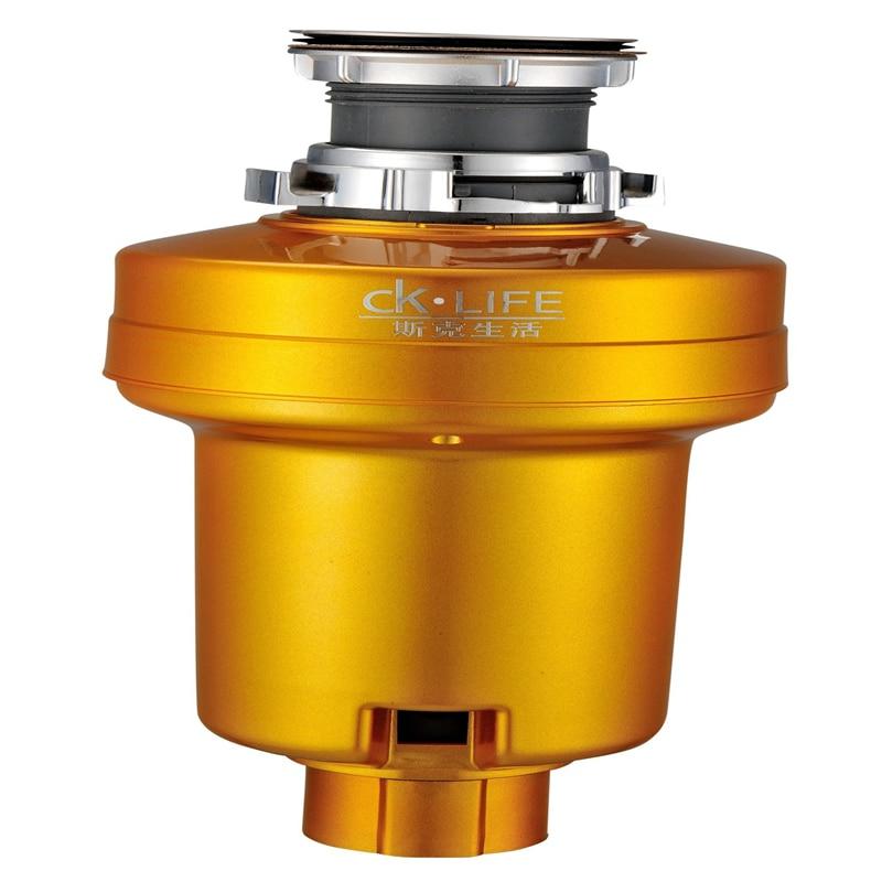 110V/220V Yellow Garbage Processor 375W Food Waste Processor Kitchen Garbage Processor Suits For 5~7 People garbage berlin