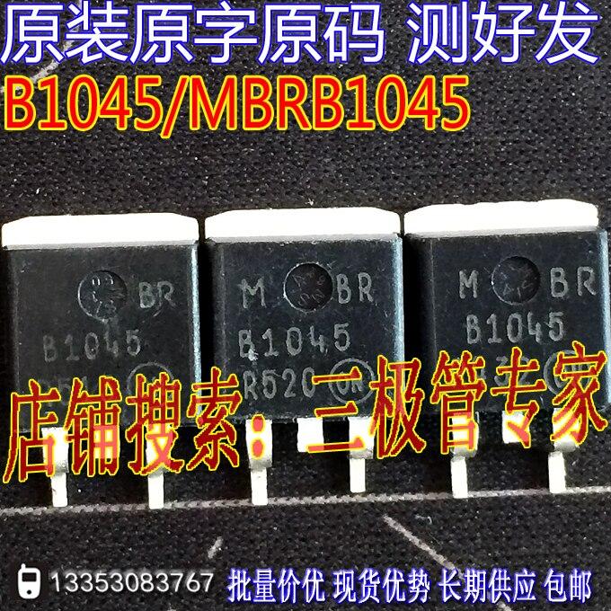 Цена MBRB1045G