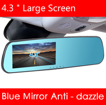 Low price 4.3″ large screen Car DVR mirror 140 degree rearview mirror auto dvrs parking recorder video with night vision