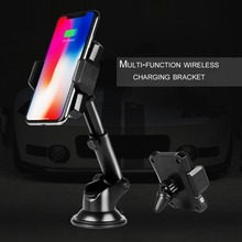 niversal Car Charger Dock Wireless Charging Pad Phone Holder Multifunctional Fully-automatic Induction Vehicle Holder