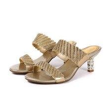 купить Ladies Bling Crystal Rhinestone Flip Flops Summer Slippers Women Slides Sandals 2018 High Quality Casual Shoes XMX-A0045 по цене 2439.22 рублей