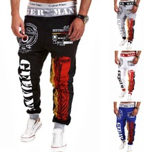 hot deal buy men's casual leisure 3d printed fire letter print harem pants men casual fit ankle banded trousers men digital print letter