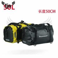Ijo motorcycle waterproof bag 50l large capacity waterproof piggyback motorcycle side bag multifunctional luggage bag