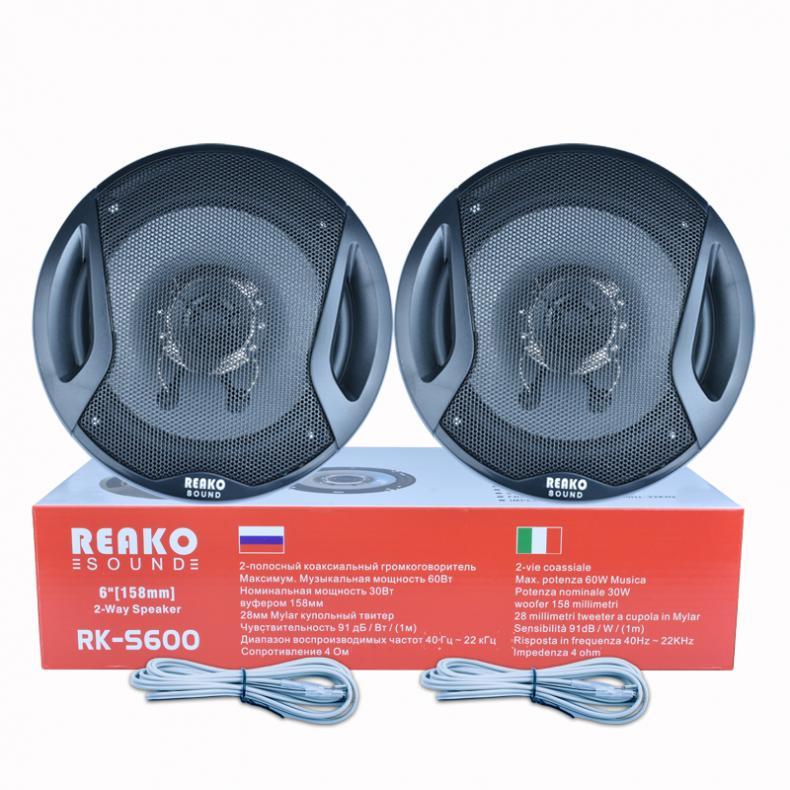 2pcs 6 Inch 60W Max 2 Way Car Speaker Coaxial Vehicle Door SubWoofer Loudspeaker Auto Audio Music Stereo Speakers auto door component speakers a pair 2 way 2x180w 6x9 inch universal coaxial car speakers car audio stereo speaker