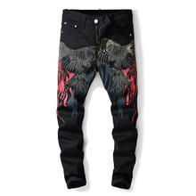 2019 Men New Pants Top Street Fashion Jeans Loose Fit Harem Black Color Hip Hop For Jeans,Black Print