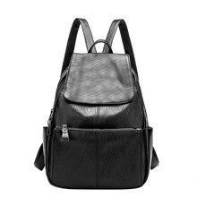 Повседневное рюкзак кожаный Высокое качество школьная сумка Для женщин Твердые молния Застежка Рюкзаки черный