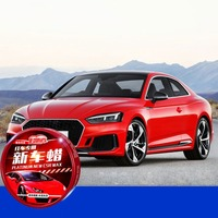 white car Black/White/Red Car Wax Scratches Cover Waterproof Auto Repair Wax Polishing Paste Wax Anti-fade (4)