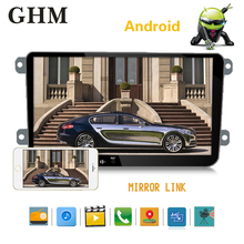 Ghm  Android 2 Din Car Radio Multimedia Video Player Gps Navigation 2 Din 9 Hd Universal Auto Audio Stereo Wifi Bluetooth Usb 7 touch screen 2 din universal android 8 1 car multimedia player car dvd audio stereo radio gps navi video bluetooth fm wifi
